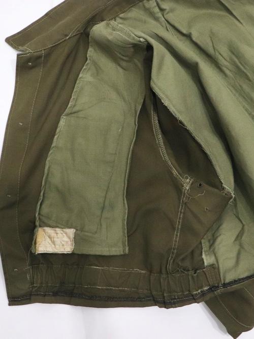 Italia army short blouson