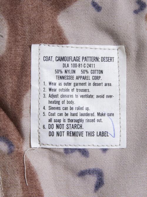 "1980-90s ""USMC"" 6C desert camouflage BDU jacket -DESERT-"