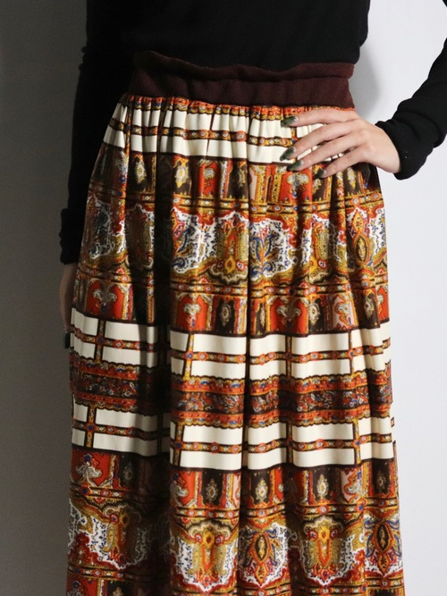Paysley pattern maxi skirt
