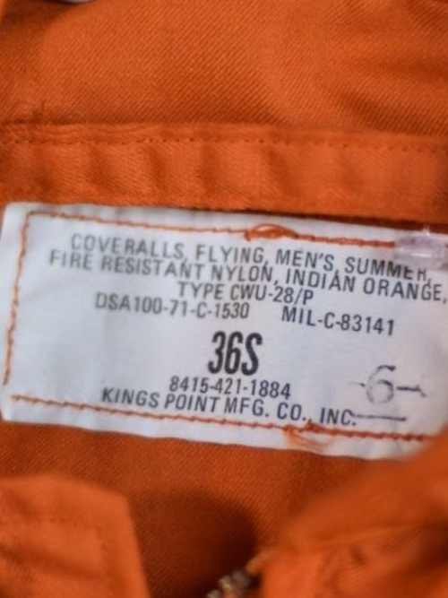 DEAD STOCK U.S.AIR FORCE CWU-28/P FLYING COVERALL