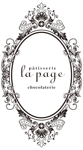 patisserie-lapage