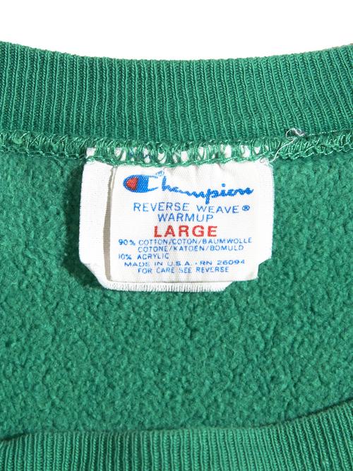 "1980s ""Champion"" R/W sweat -GREEN-"