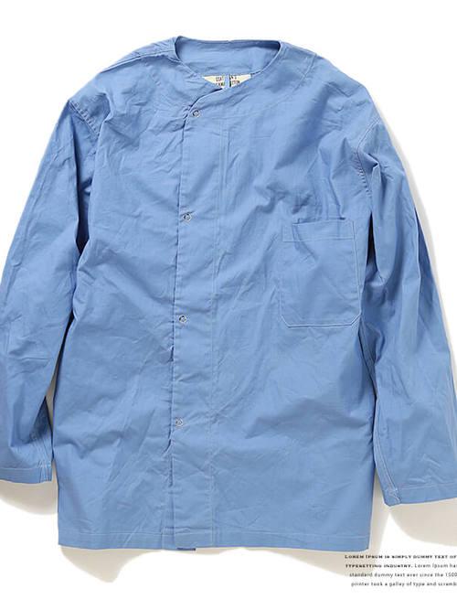 US Army / 1950's Deadstock / Sleeping Shirt