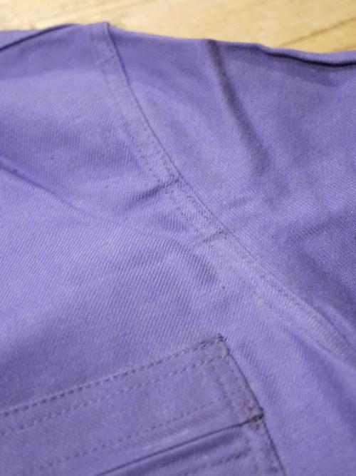 """1970~80's Work jacket Size46 """"Dead Stock"""""""