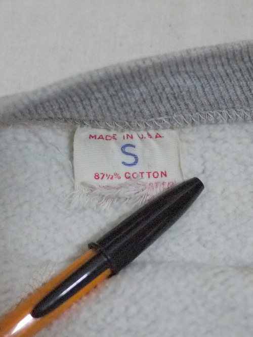 """1960's Sweat SizeS """"Front V"""""""