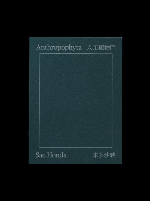 Anthropophyta 01 web