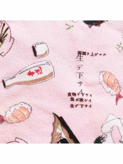 "00's P.J. SALVAGE ""魚ガ欲シイ, 生デ下サイ"" Cotton Flannnel Pajama Shirt [S]"