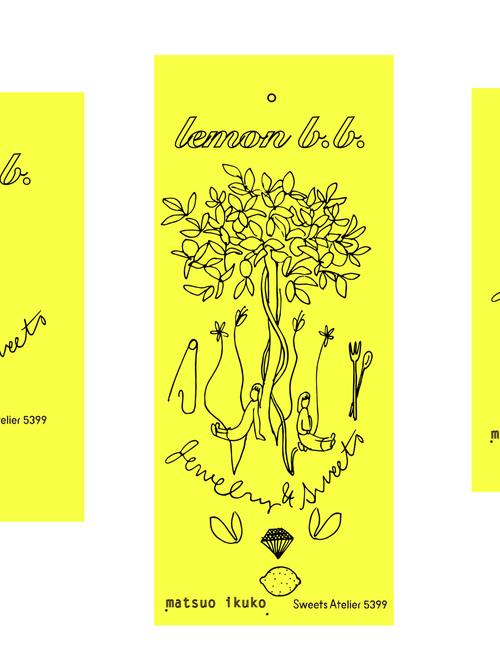 Lemon%e3%82%a4%e3%83%a9%e3%82%b9%e3%83%88