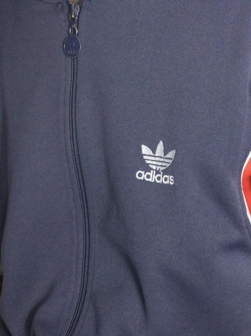 1980's adidas Track jacket