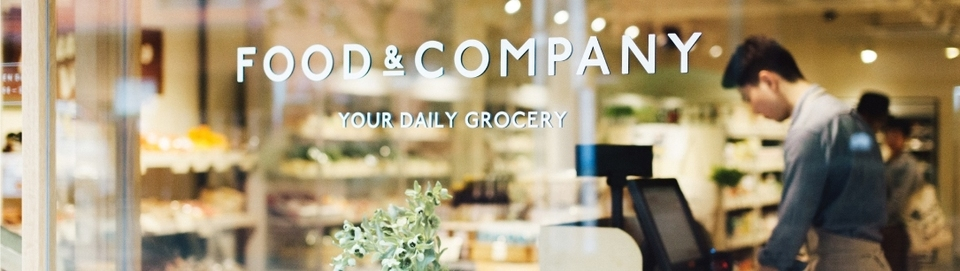 Foodandcompany banner pc