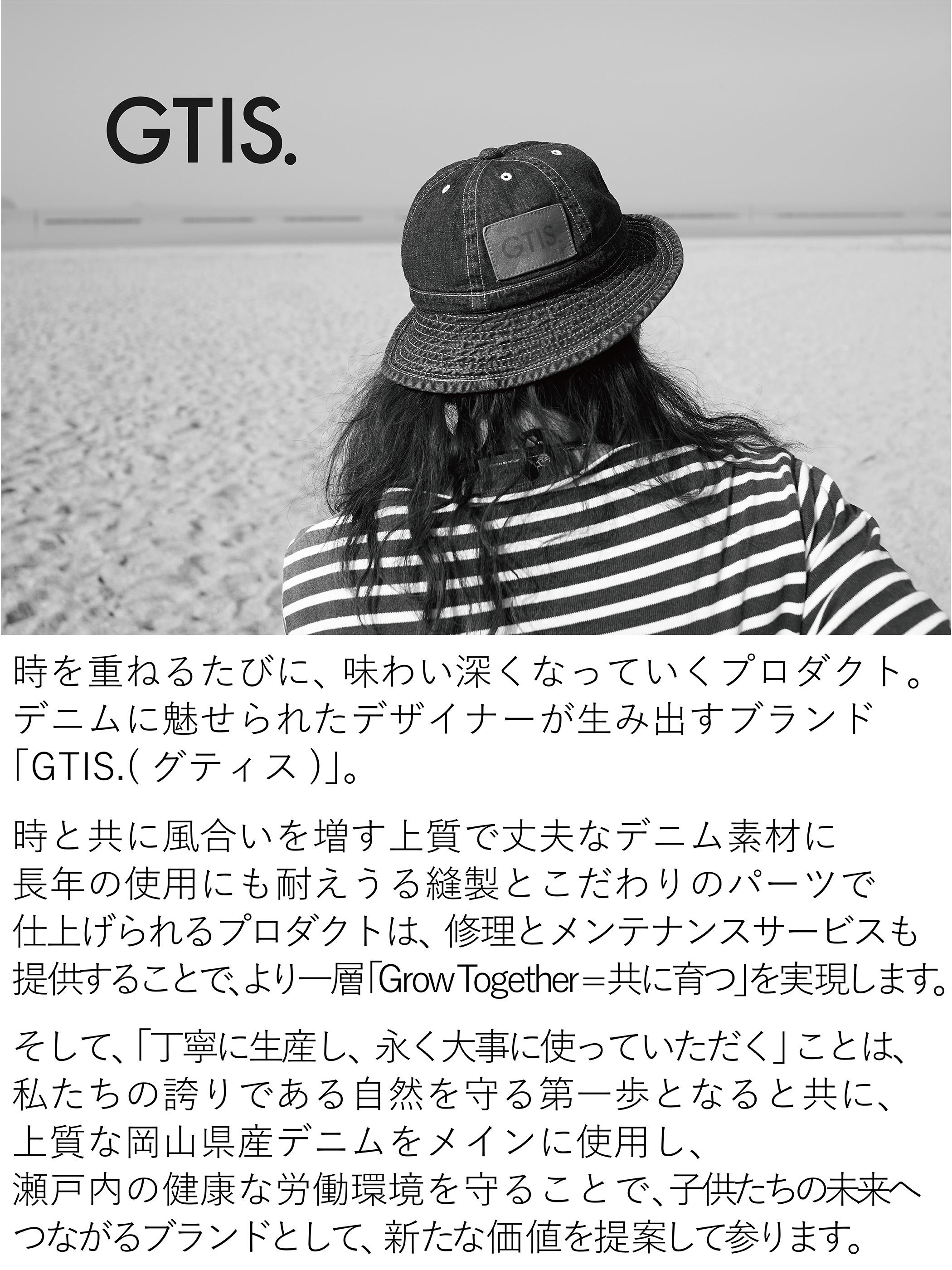 Ec brand image 01