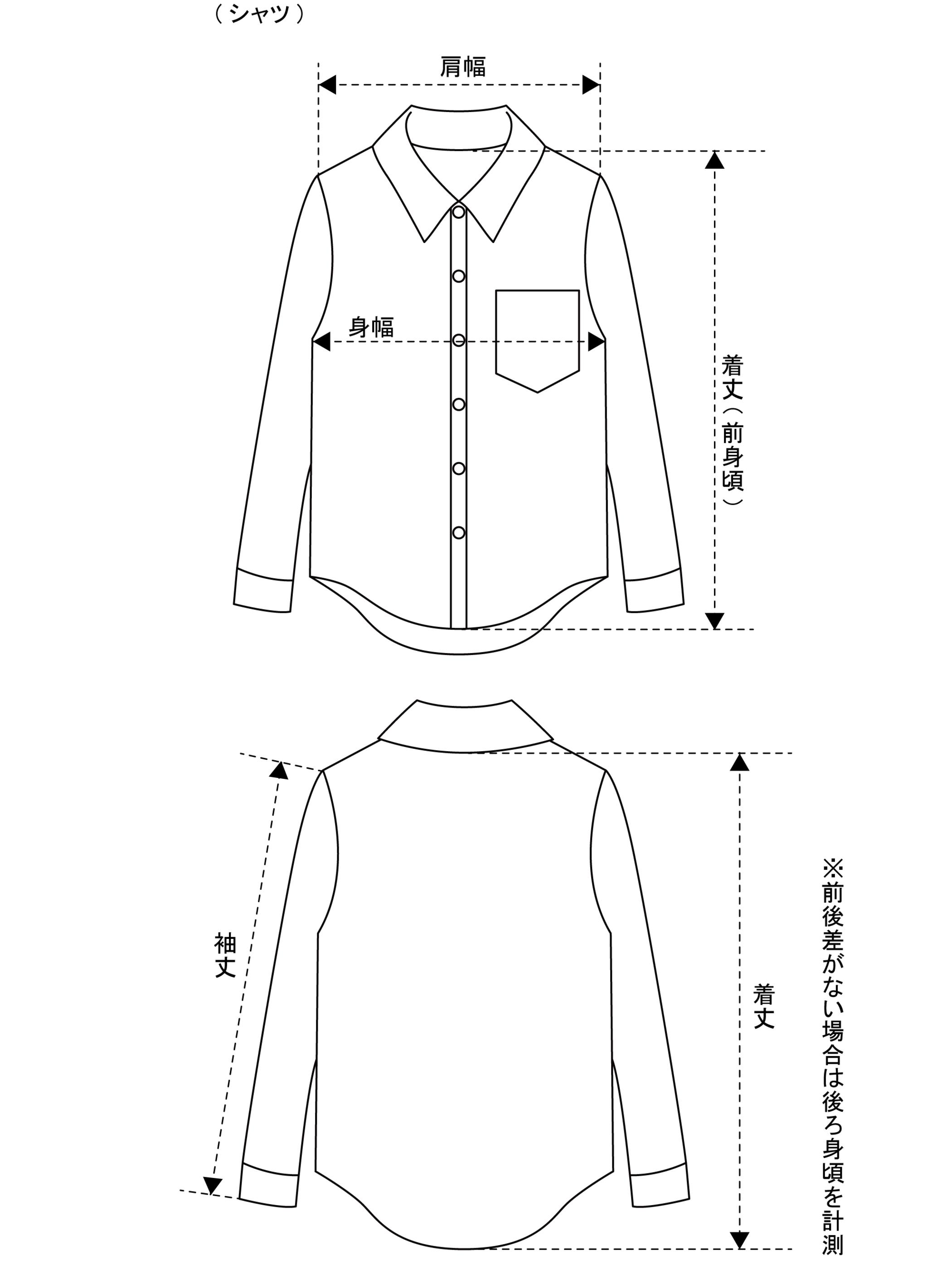 1970's / vintage Bellcraft pattern shirt