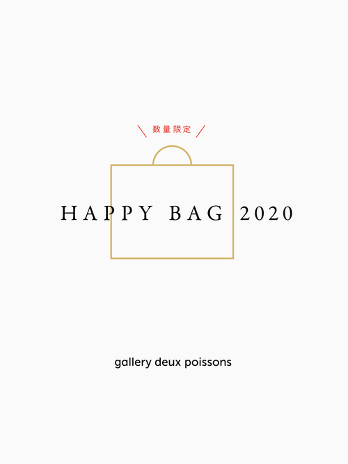 Happy+bag2019
