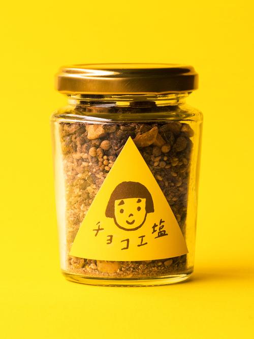 エジプト塩セットB【小さな器 3個×調味塩 1個】
