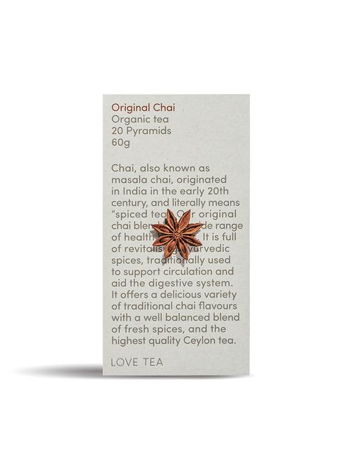 Ocpy20 love tea 60g pyramids original chai png+copy+2%e3%81%ae%e3%82%b3%e3%83%94%e3%83%bc