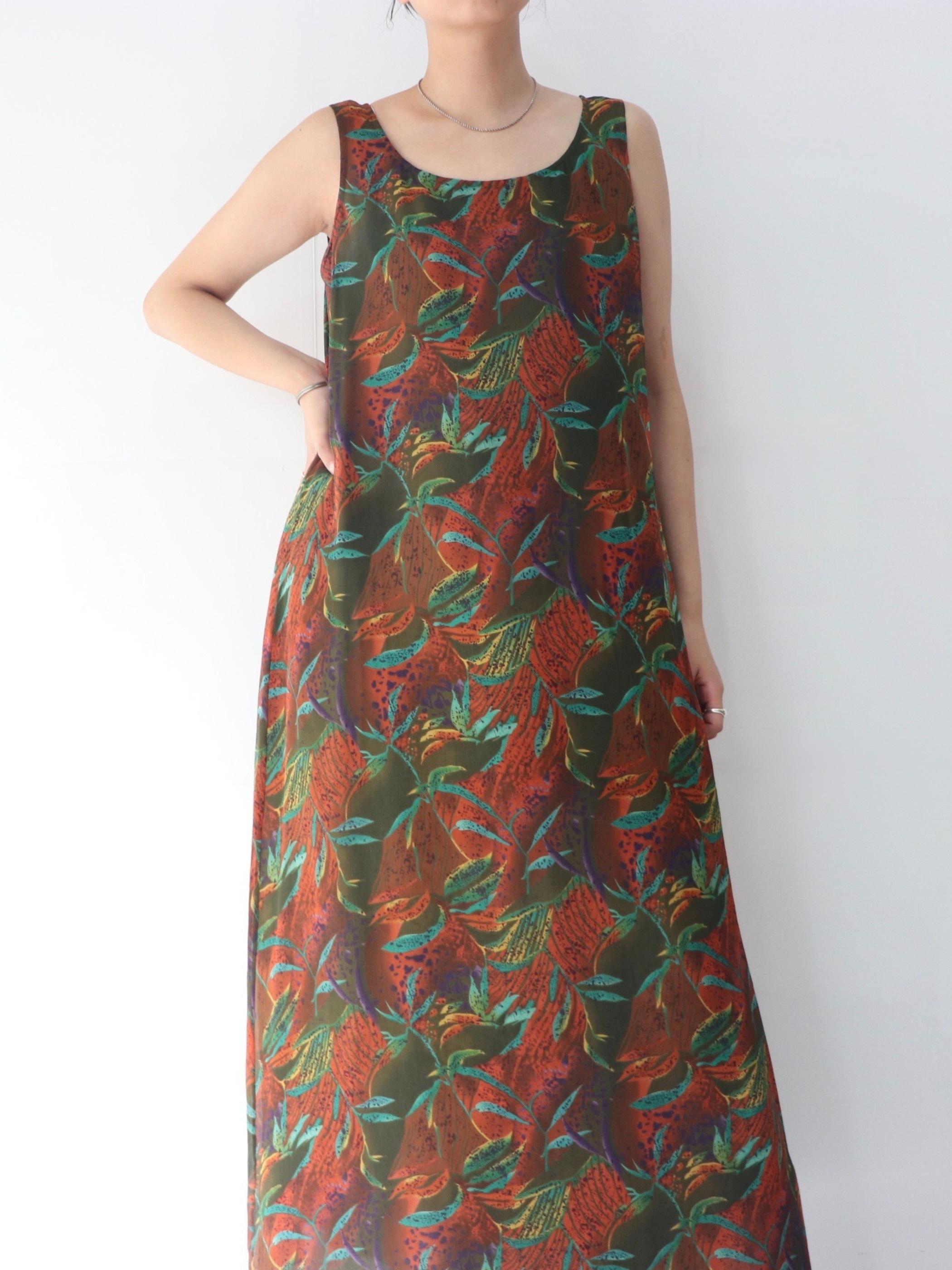 Botanical Shirt & One-piece 2pcSet