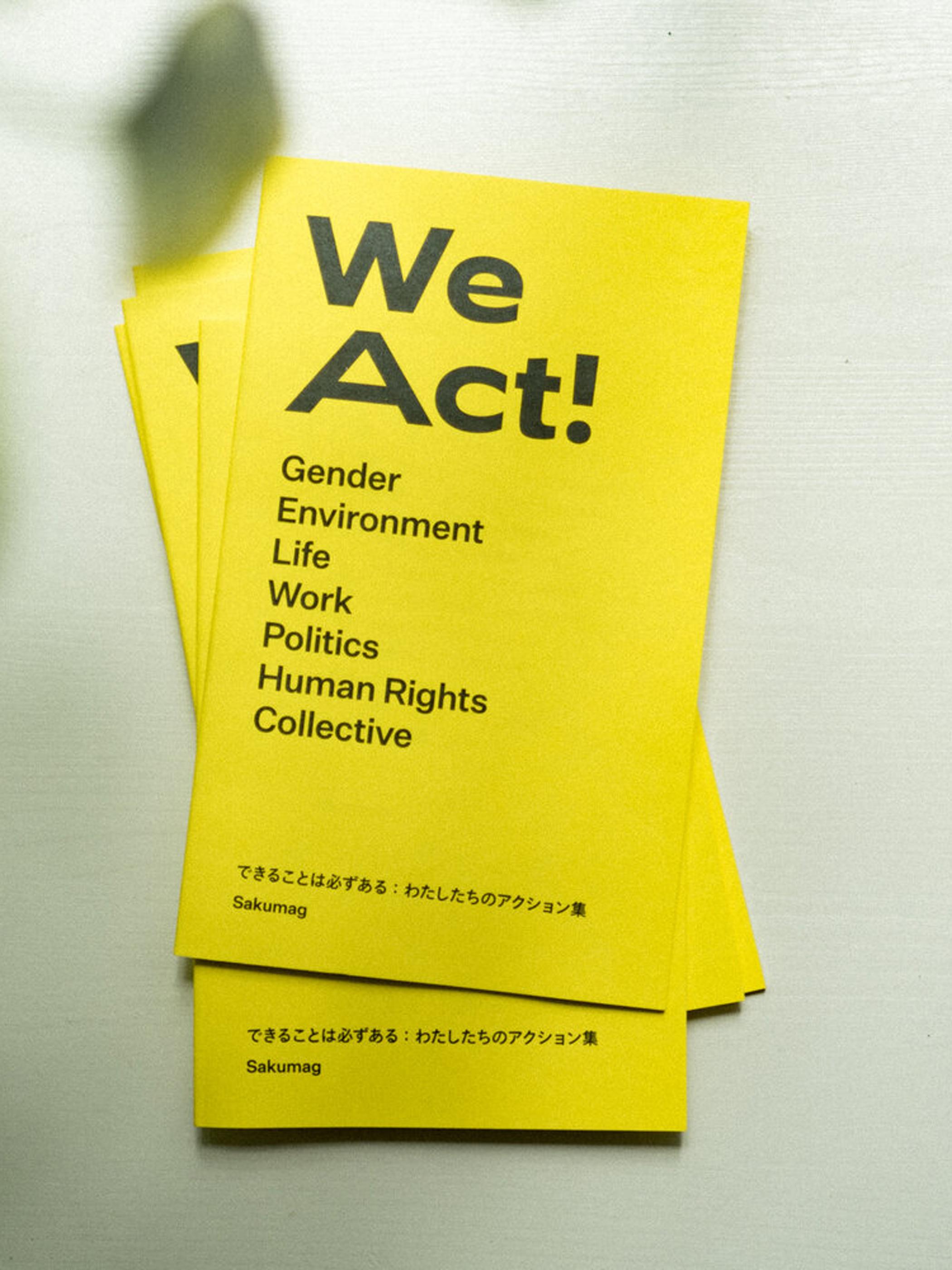 We Act! by Sakumag