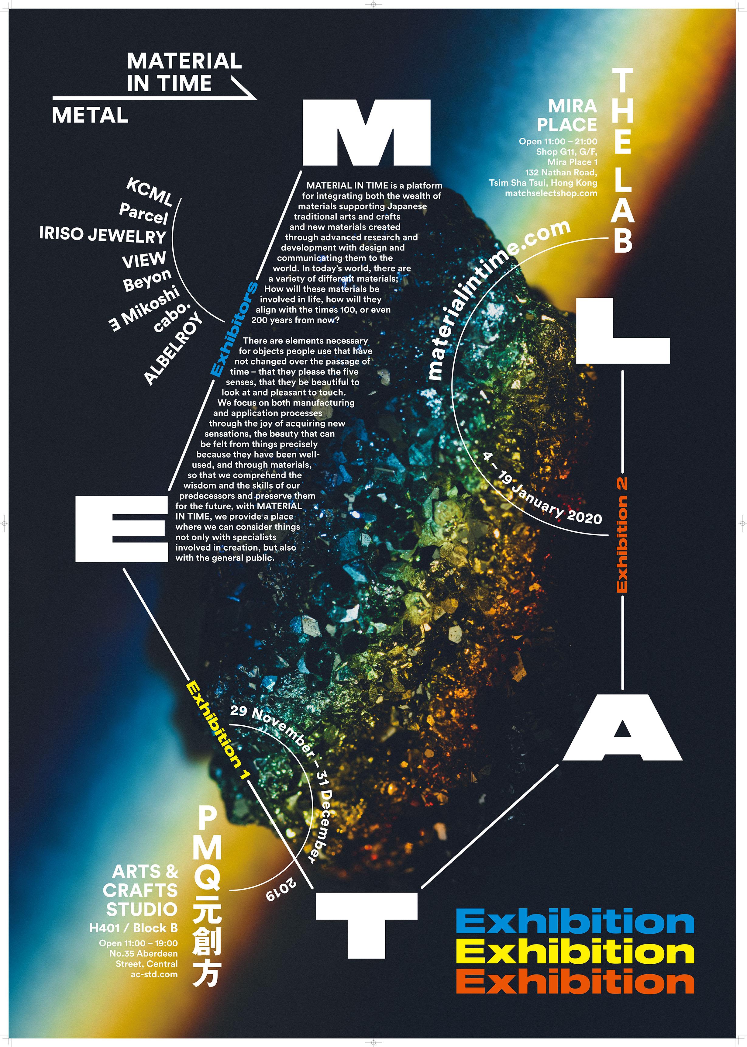 Materialintime metal poster